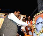 BJP programme organised on 43rd anniversary of Emergency