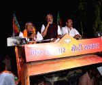 Ravi Shankar Prasad's roadshow