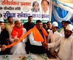 Ravi Shankar Prasad during an election programme