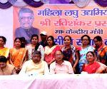 Ravi Shankar Prasad at a public rally