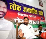 Ram Vilas Paswan's press confrence