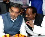 Upendra Kushwaha at RLSP programme
