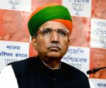 Arjun Ram Meghwal's press conference