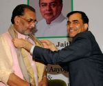 "National Seminar on ""Doubling of Farmers' Income by 2022"" - Radha Mohan Singh"