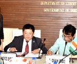 India-Kyrgyzstan Inter Governmental Commission