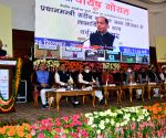 Free Photo : Union Minister for Consumer Affairs, Food and Public Distribution Piyush Goyal presided over the State Level Function of Pradhan Mantri Garib Kalyan Ann Yojna here today