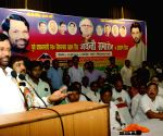 Birth anniversary of VP Singh - Ram Vilas Paswan