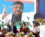 Bongara (Assam): Ravi Shankar Prasad foundation lays stone at Tech City of Bongara