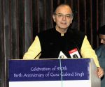 International Seminar on 'Guru Gobind Singh: Life and Legacy' - Hamid Ansari, Arun Jaitley