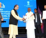 Panaji (Goa): 46th International Film Festival of India - inauguration