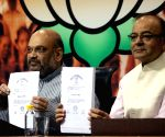 BJP press conference regarding Modi's education qualification