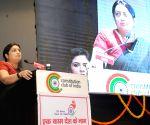 """Connect Children with Modi App"""" - Smriti Irani"""