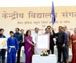 FIT India School Rating System launch - Ramesh Pokhriyal, Kiren Rijiju