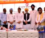 Suresh Prabhu inaugurates railway projects in Bathinda
