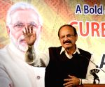 Talk on A Bold & Revolutionary Step to Curb Corruption and Balck Money - Venkaiah Naidu