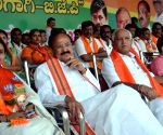 BJP meeting for the upcoming BBMP elections