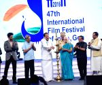 International Film Festival - innauguration