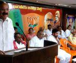 Venkaiah Naidu pays tribute to S P Mukherjee