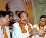 BJP National Integration Day celebration