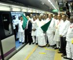 Inauguration of Namma Metro's Purple Line