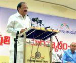 Kaushal Yojana programme - Suresh Prabhu, Venkaiah Naidu