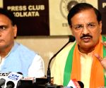 Mahesh Sharma's press conference