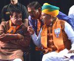2019 Lok Sabha elections - Nitin Gadkari, Arjun Ram Meghwal at a public rally