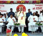 ESCI Model Hospital - inauguration - Bandaru Dattatreya
