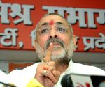 Giriraj Singh's press conference