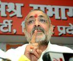 Giriraj Singh's press conference
