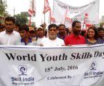 World Youth Skills Day - Ram Kripal Yadav