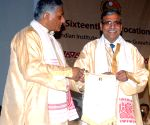 IIT Guwahati - 16th Convocation