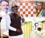 Ishwar Chandra Vidyasagar's birth anniversary - Prahlad Singh Patel pays tributes