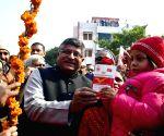 Ravi Shankar Prasad inaugurates Postal Park at Kidwaipuri