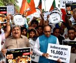 Vijay Goel leads a demonstration against Kejriwal