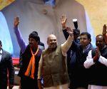 "Amit Shah at BJP's ""Jeet Ki Goonj"" programme"