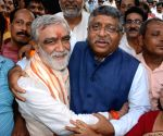 Ravi Shankar Prasad, Ashwini Kumar Choubey during a BJP programme