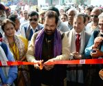 Mukhtar Abbas Naqvi inaugurates Hunar Haat at 38th IITF
