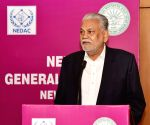 Parshottam Rupala addresses at NEDAC General Assembly inauguration