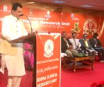 Shripad Yesso Naik at Siddha Clinical Research Unit inauguration