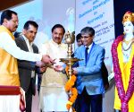 National Conference on Entrepreneurship and Business Development in Ayurveda
