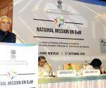"Launch of ""National Mission on GeM"" - Suresh Prabhu, C.R. Chaudhary"