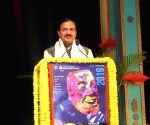 Bharat Rang Mahotsav inauguration