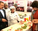 "Skill India"" exhibition - Jitendra Singh"