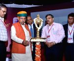 Arjun Ram Meghwal during a conference