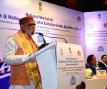 "Launch of the ""School Health and Wellness Ambassador Initiative"