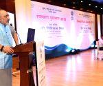 Giriraj Singh presents Swachhata Awards 2018