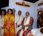 Giriraj Singh inaugurates MSME pavilion at 38th IITF