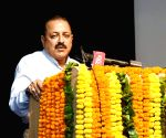 Venkaiah Naidu, Jitendra Singh at Civil Services Officers' Institute