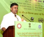National Conclave on Enhancing Energy Efficiency in MSME sector